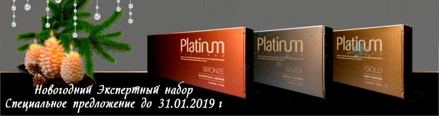 platinun