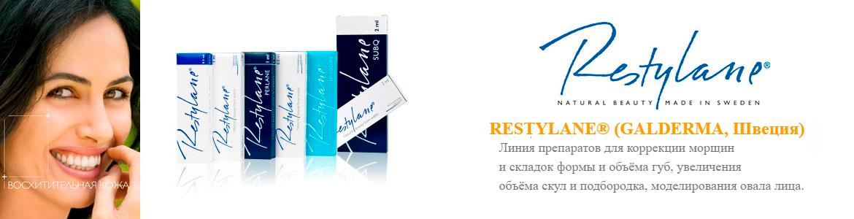 restyline1