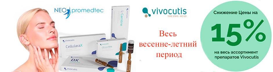 vivacutis2